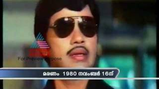 A tribute to Action Hero Jayan on his 31st death anniversary - 16/11/11