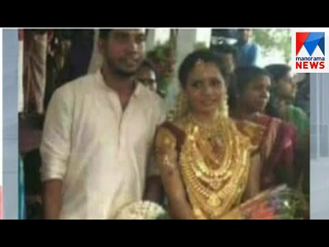 Xxx Mp4 Geetha Gopi Manorama News 3gp Sex