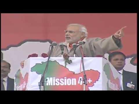 Xxx Mp4 PM Shri Narendra Modi Address Rally In Sher I Kashmir Stadium Srinagar 08 12 2014 3gp Sex