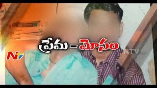 Man Cheats Hijra Woman in Vijayawada || Be Alert || NTV