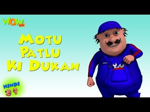 Puncture Shop - Motu Patlu in Hindi - 3D Animation Cartoon for Kids -As seen on Nickelodeon