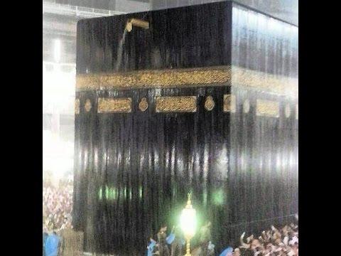 Beautiful Rain In Makkah Haram
