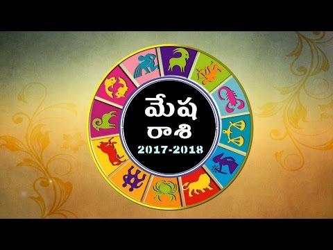 మేష రాశి 2017 - Mesha Rasi(Aries Horoscope) - Horoscope - Telugu Rasi Phalalu 2017 To 2018 | Mee TV