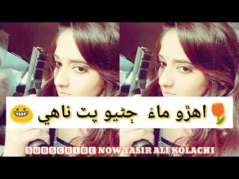 Xxx Mp4 Sindhi Status Daadlo Mohinjo Dilbar Aa Mehboob Mirjat 2018 3gp Sex