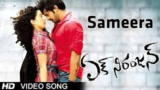 Sameera Video Song || Ek Niranjan Movie || Prabhas || Kangna Ranaut
