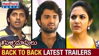 Pelli Choopulu Telugu Movie | Back to Back Latest Trailers | Nandu | Ritu Varma | Vijay Deverakonda