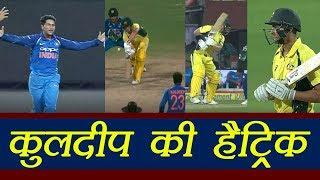 Ind Vs Aus 2nd ODI: Kuldeep Yadav Takes hat-trick, becomes 3rd Indian to do so | वनइंडिया हिंदी