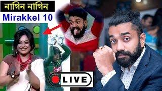 এই সেই নাগরাজ পাভেল | মিরাক্কেল ৯ Cricket Reaction | Saidur Rahman Pavel Mirakkel Akkel Challenger 9