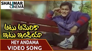 Atu America Itu India Movie || Hey Andama Video Song || Vijay Nainan, Venessa || Shalimarcinema