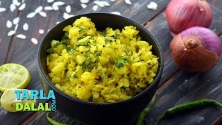 Batata Poha, Quick Kanda Batata Poha, Aloo Poha by Tarla Dalal