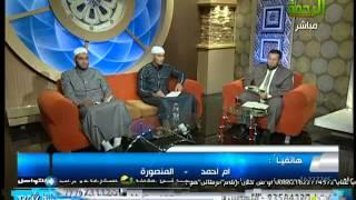 """اقرا وارتق """"للشيخ أشرف عامر"""" 23-1-2013"""