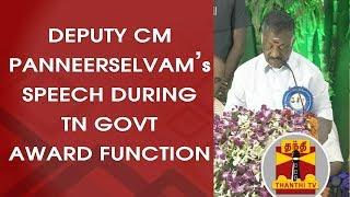 Deputy CM O.Panneerselvam