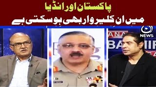 Pakistan Aur India Main Unclear War Bhi Ho Sakti Hai - Aaj Rana Mubashar Ke Sath 14 November 2017