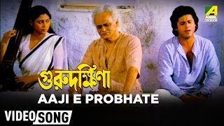 Aaji E Probhate | Guru Dakshina | Bengali Movie Video Song | Tapas Pal, Satabdi Roy