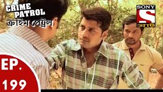 Crime Patrol - ক্রাইম প্যাট্রোল (Bengali) - Ep 199 - Builder Missing Case