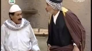 مسلسل بيت الطين الجزء الثالث - الحلقة ٢