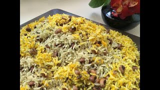 آموزش درست کردن لوبیا چشم بلبلی پلو - How To Make Rice & Black Eye Beans