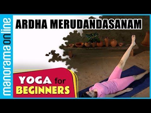 Xxx Mp4 Ardha Merudandasanam Yoga For Beginners By Yamini Sharma Health Benefits Manorama Online 3gp Sex