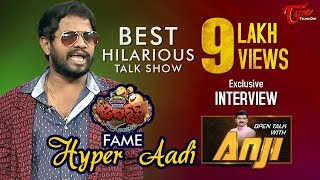 Jabardasth Hyper Aadi Exclusive Interview | Open Talk with Anji | 2017 Sankranthi Special
