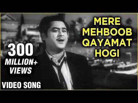 Mere Mehboob Qayamat Hogi Original Mr. X In Bombay Kishore Kumars Greatest Hits Old Songs