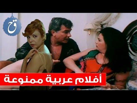 Xxx Mp4 أفلام عربية ممنوعة من العرض تعرف على أشهرها 3gp Sex