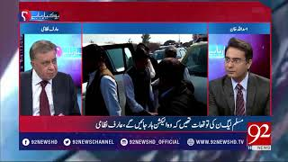 Arif Nizami reveals the reason of PTI