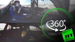 """بتقنية 360.. """"مهرجان السرعة"""" على هامش """"ماكس 2017"""" الدولي"""
