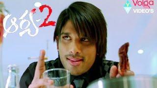 Arya 2 Telugu Movie Parts 5/14 - Allu Arjun, Kajal Aggarwal, Navdeep