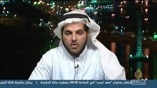 أ. ماجد بن سعيد لقناة الجزيرة العربية 23/04/2017