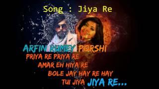 Jiya re   Arfin Rumey & Porshi   valentine's special song 2017