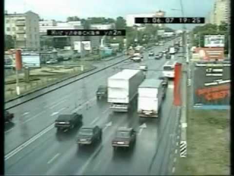 Acidentes de carros nas ruas de Moscou Russia