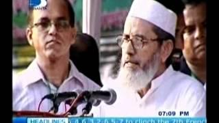 Jamaat Dhaka City Press  Jamaat & 18 Dalio Leader  Gonosomabesh