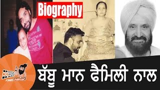Babbu Maan | With Family | Biography | Wife | Mother | Father | Children | Wife Name| Songs | Movies