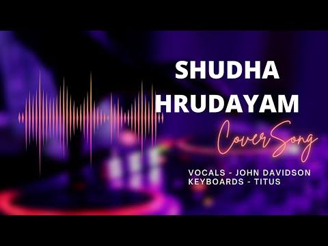 Xxx Mp4 Shudha Hrudayam Song 3gp Sex