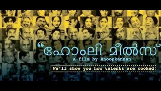 Homely Meals Official Trailer | Malayalam Movie 2014 Original Teaser