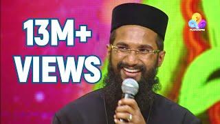 Comedy Utsavam മാപ്പിളപ്പാട്ട് പാടി ഈ അച്ഛനെ തോൽപ്പിക്കാൻ പറ്റൂല്ല | Flowers Tv |