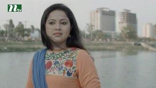 Bangla Natok Pagla Hawar Din (পাগলা হাওয়ার দিন) Episode 46 l Nadia, Mili, Selim I Drama & Telefilm