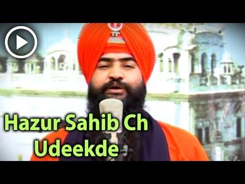 Hazur Sahib Ch Udeekde Hazur G.Tarsem Singh Ji Moranwali International Gold Medalist Dhadi Jatha