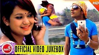 New Nepali Superhit Typical Lok Dohori | Video Jukebox | Bhawana Music Solution