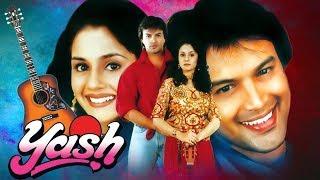 Yash Full Movie | Bijay Anand Hindi Movie | Kartika Rane | Superhit Bollywood Movie