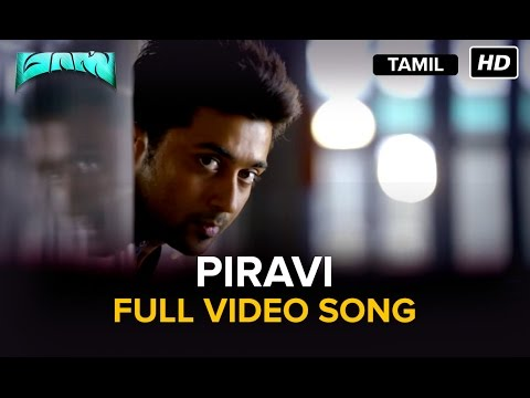 Piravi   Full Video Song   Masss   Movie Version