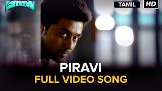 Piravi | Full Video Song | Masss | Movie Version