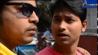 A Sexual revenge I Short Film Premer Rong Lal (প্রেমের রঙ লাল)