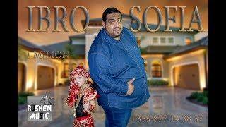 Ibro Sofia - 1 Milion - HIT 2018