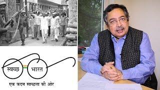Jan Gan Man Ki Baat Episode 57: 30 Years Since Hashimpura Massacre and Swachh Bharat Abhiyan