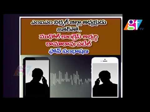 Xxx Mp4 Congress Leader Ramarao Patil Call To Asaduddin Owaisi Follower Jabir Ahmed Great Telangana TV 3gp Sex