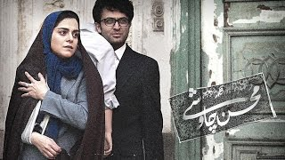 Mohsen Chavoshi - Afsar - محسن چاوشی - افسار
