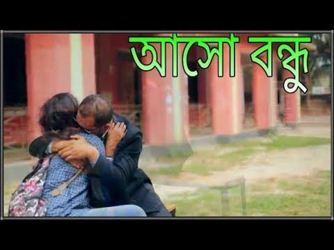Xxx Mp4 বাবা খারাপ হলে মেয়ে কেমন হয় তা দেখুন Sort Film 2017 Roop Somen Asha Moon New Drama 3gp Sex