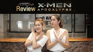 HOLLYWOOD MOVIES CAFE EP03 Review สดๆ ร้อนๆ X-MEN: Apocalypse
