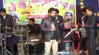 images Z Bengali Dj Song